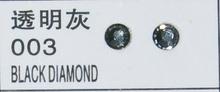 Стразы CRYSTAL GL ss10 Black Diamond, 100 шт
