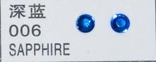 Стразы CRYSTAL GL ss10 Sapphire, 100 шт