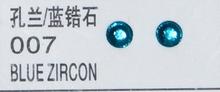 Стразы CRYSTAL GL ss10 Blue Zircon, 100 шт