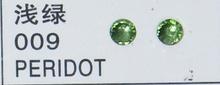 Стразы CRYSTAL GL ss10 Peridot, 100 шт