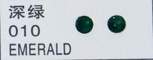 Стразы CRYSTAL GL ss10 Emerald, 100 шт
