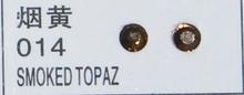 Стразы CRYSTAL GL ss10 Smoked Topaz, 100 шт