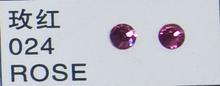 Стразы CRYSTAL GL ss10 Rose, 100 шт