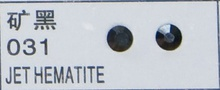 Стразы CRYSTAL GL ss10 Jet Hematite, 100 шт
