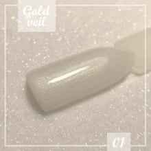 Гель-лак Fresh Prof Gold Veil №01, 10ml