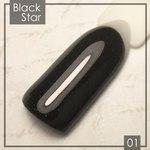 Гель-лак Fresh Prof Black Star №01, 10мл