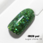Fresh Prof Sugar Stones №10, 5g