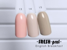 Гель-лак Fresh Prof English Breakfast 15, 10мл