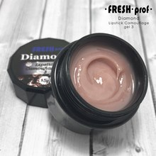 Гель FRESH prof Diamond Lipstick Camouflage gel №3, 15g