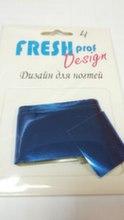 Фольга для дизайна Fresh Prof 4cm*100cm в пакете. Цвет: синий глянец