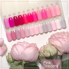 Гель-лак Fresh Prof Pink P1, 10ml