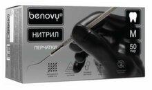 Перчатки нитриловые Benovy размер L, 100 штук черные