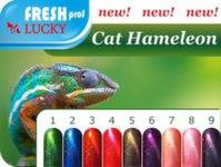 РАСПРОДАЖА! Гель-лак Cat Chameleon №02