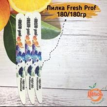 Пилка Fresh Prof 180/180 grit /нож
