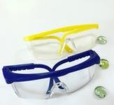 Очки защитные для nail-мастера желтая оправа