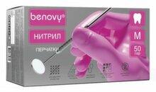 Перчатки нитриловые Benovy размер М, 100 штук розовые