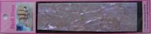 Украшение для дизайна - ракушник прессованный на ленте-7