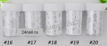 Украшение для дизайна - дождик (стружка) в бутылке, 15гр.  Цвет: серебро