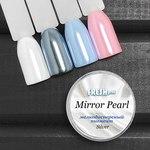 Пигмент Fresh Prof Mirror Pearl Silver