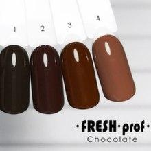 Гель-лак Fresh Prof Ch01, 10ml